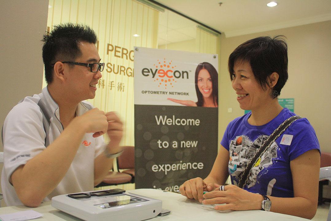 Eyecon CSR